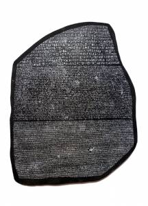 Rosetta Stone Translation and Interpretation